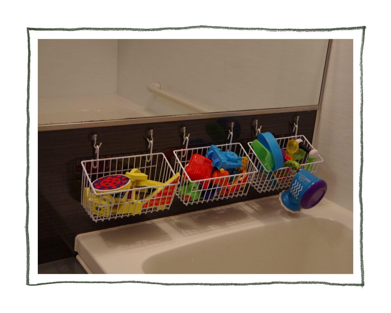 お風呂おもちゃ After4 お風呂 おもちゃ お風呂場 収納 バスルーム 収納 アイデア