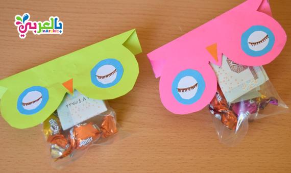 افكار توزيعات العيد جديدة وغير مكلفة عيديات توزيعات هدايا بالعربي نتعلم Gaming Logos Logos Bic