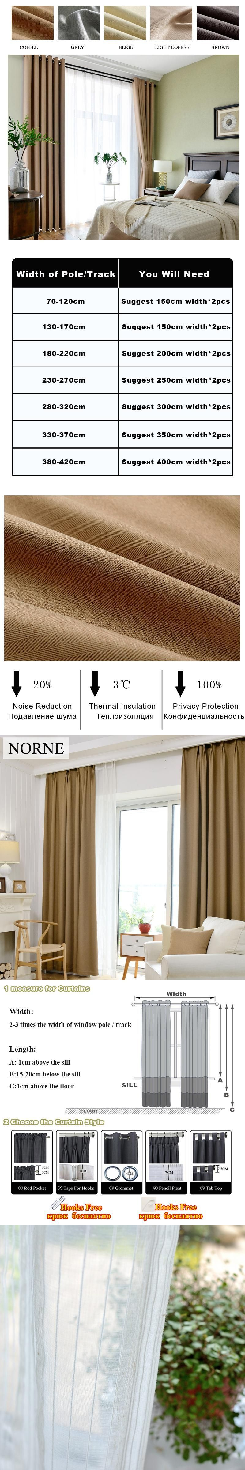 Norne solid heavy thermal insulated blackout curtain curtains window