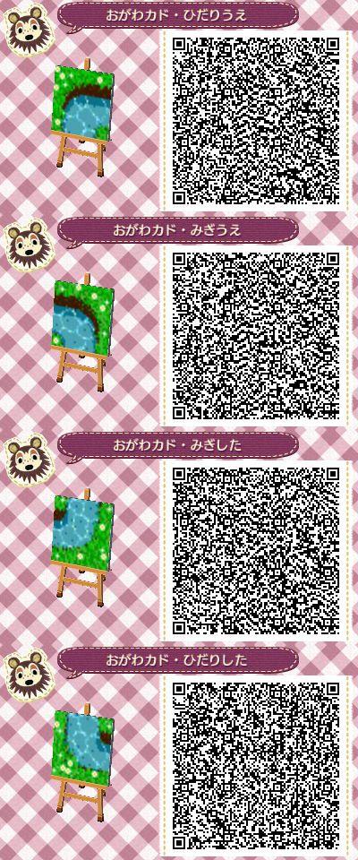 Animal Crossing New Leaf Qr Codes Paths Water Animal