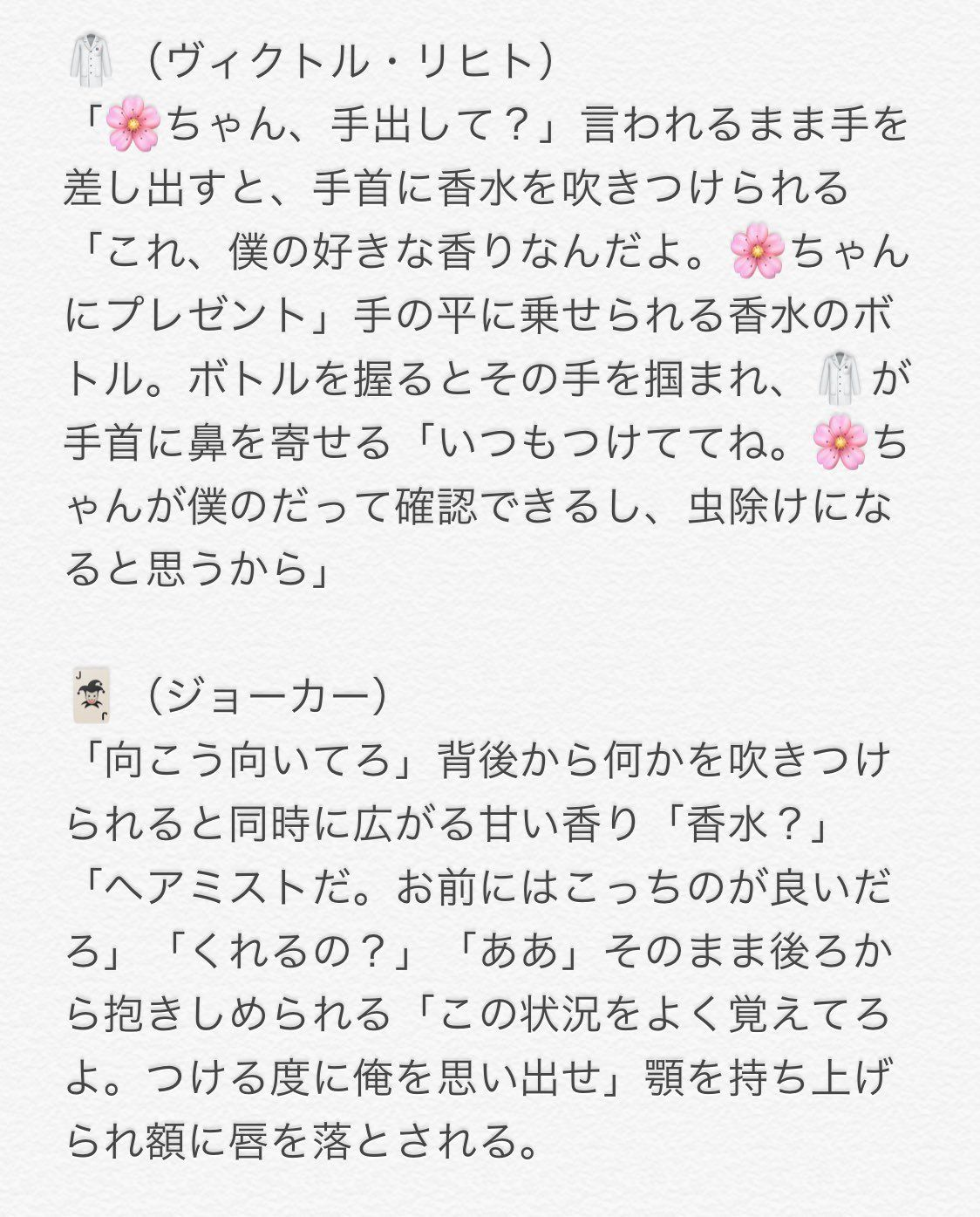 ノ 小説 隊 炎炎 消防
