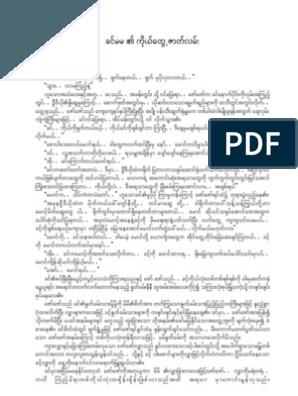 Myanmar Book Pdf Free Download