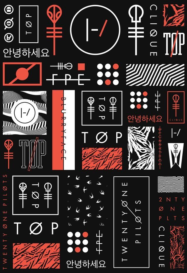 Twenty One Pilots Logosicons Tp Pinterest Pilot Icons And Logos