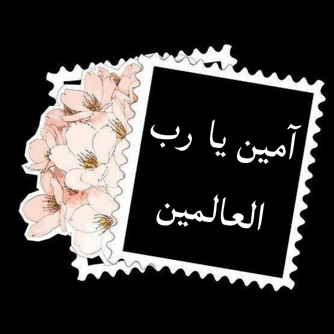 Pin By عنود البلاجي On يوم الجمعة Good Morning Images Islamic Pictures Quran Quotes