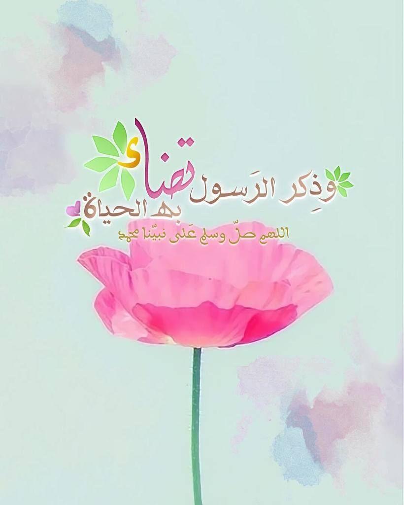 كلمة On Twitter Home Decor Decals Instagram Posts Holy Quran