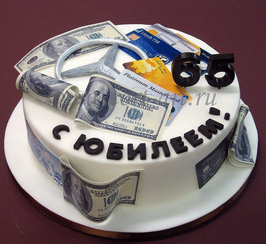 Картинки тортов для мужчин 35 лет