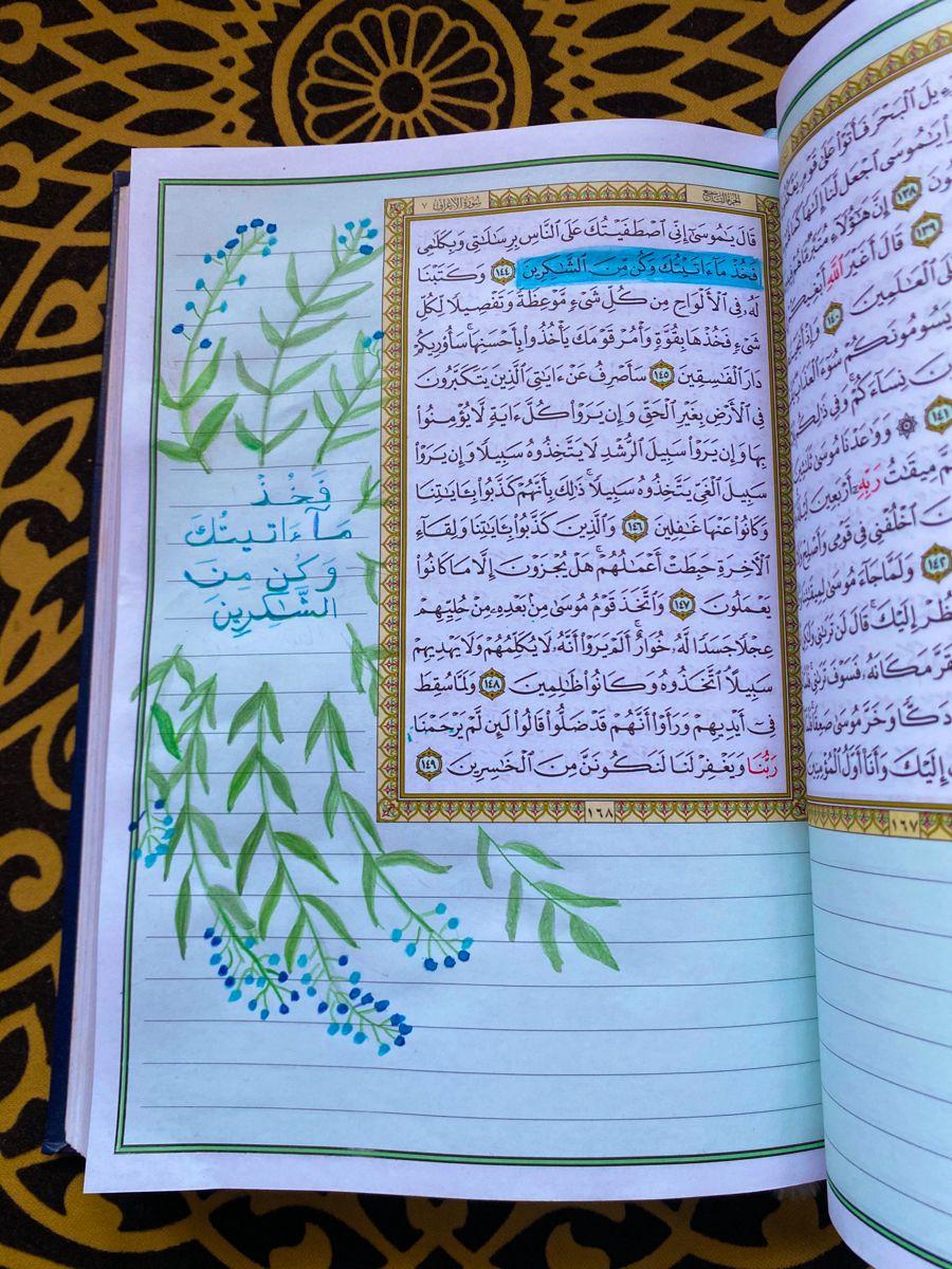 Quran Journaling Journal Bullet Journal Quran