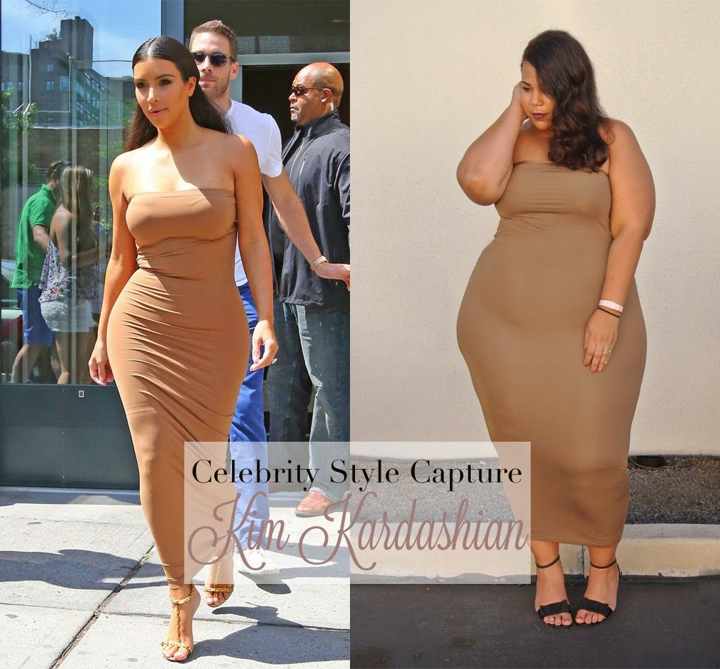 GarnerStyle | The Curvy Girl Guide: Celebrity Style Capture ...