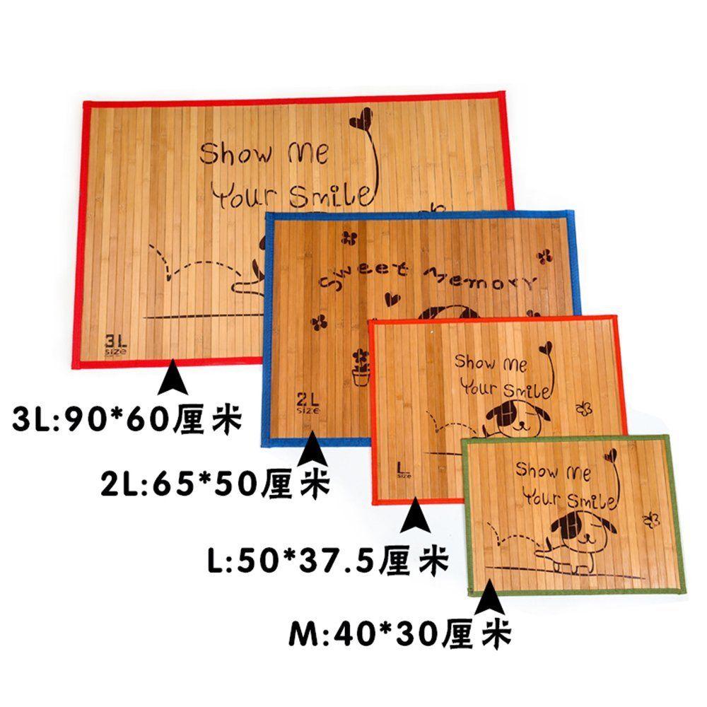 Rain's Pan Pet Summer Bamboo Mat Dog Cooling Pad Ice Pad