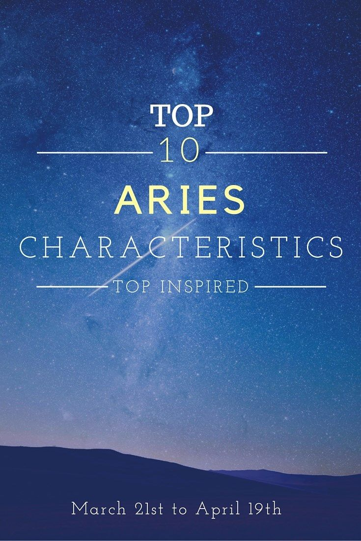 How to raise a child-ARIES