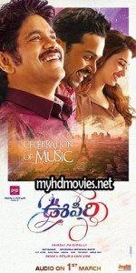 Watch #Oopiri Telugu Movie online  Starring by Akkineni Nagarjuna