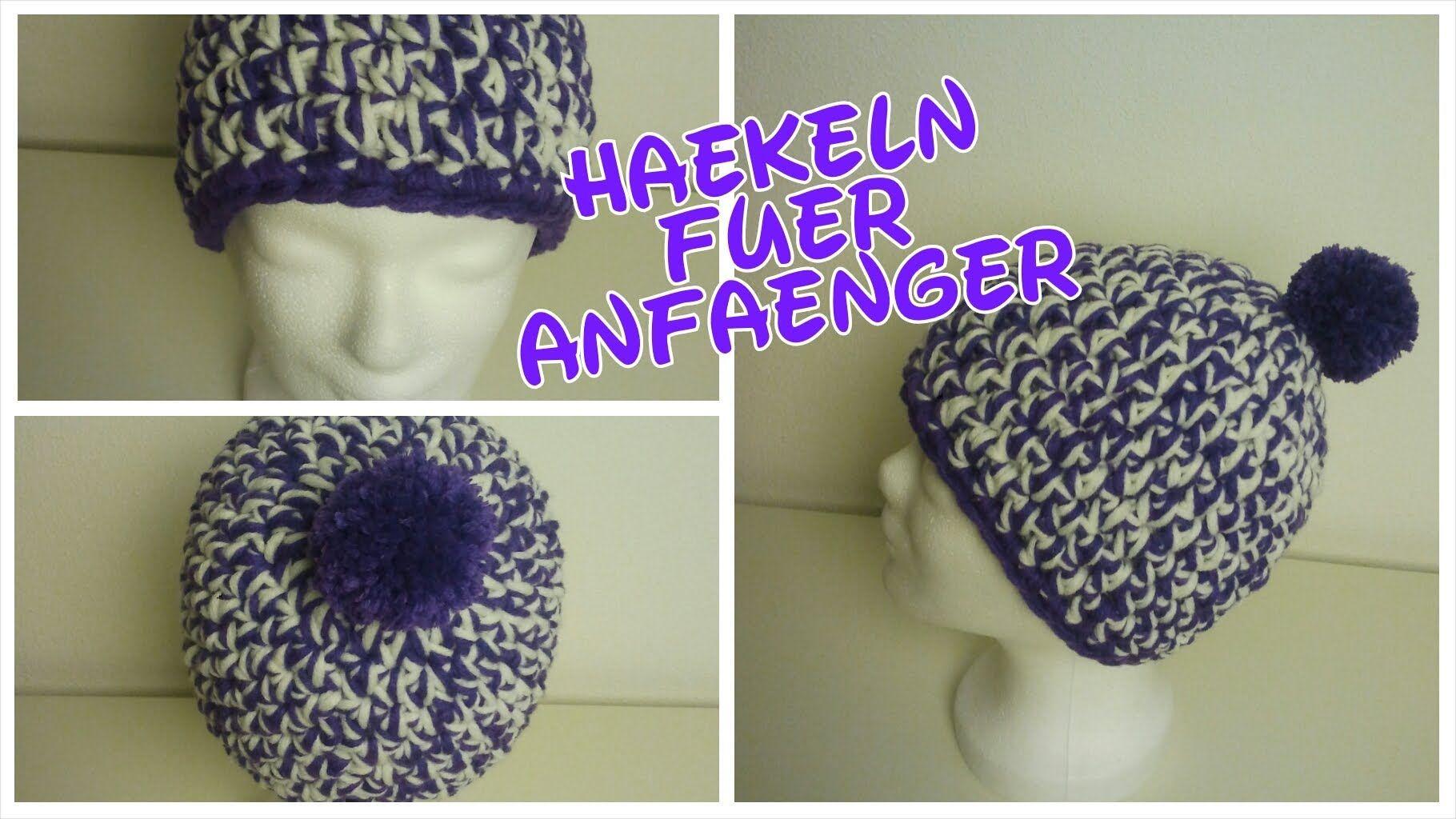 Häkeln Für Anfänger Feste Maschen Halbe Stäbchen Bommel Crochet