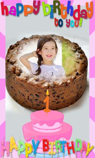 Birthday Cake With Name And Photo Frame Illa Cake Name Birthday