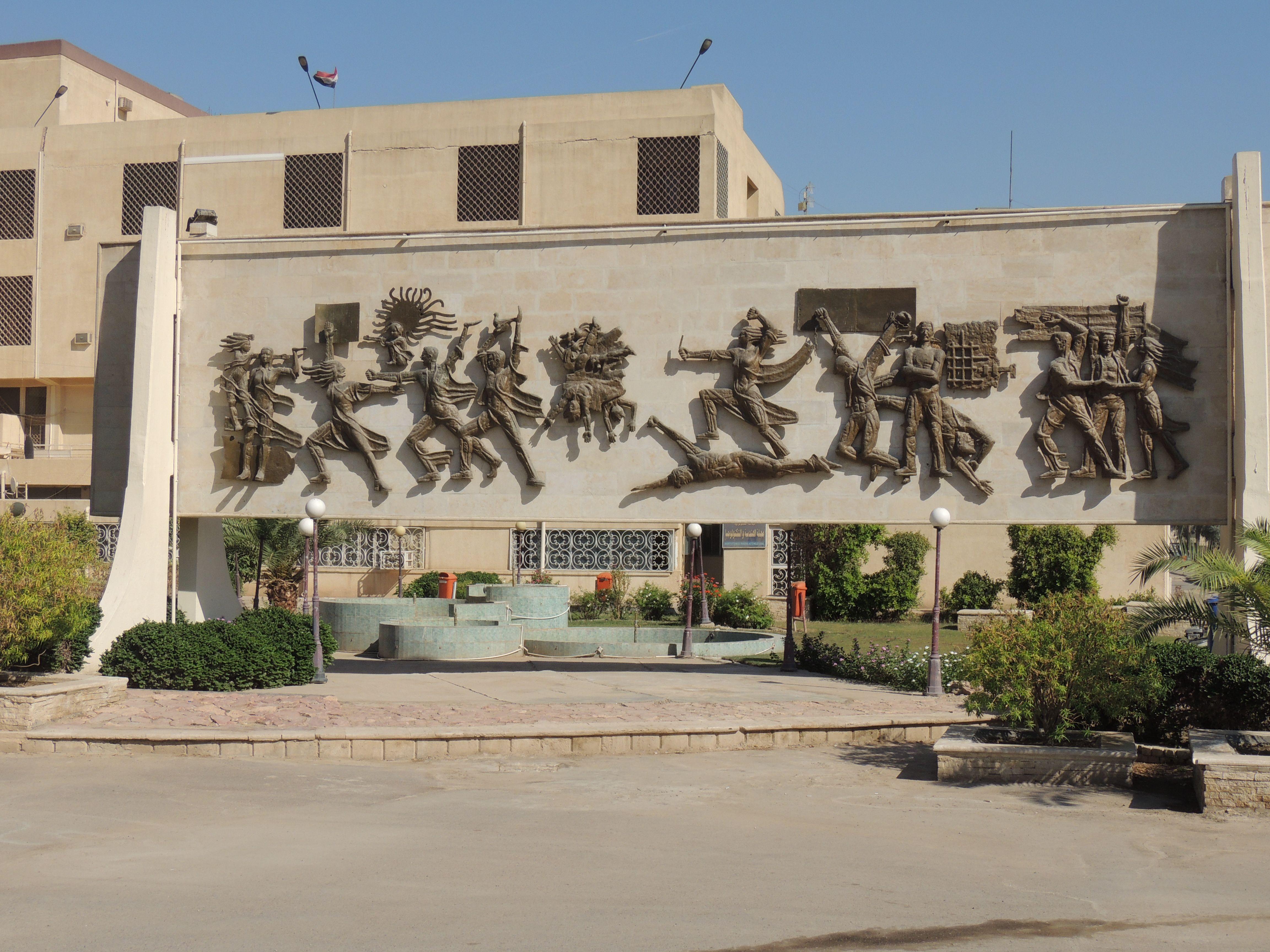 صور من الجامعة التكنولوجية Iraq Mesopotamia Baghdad