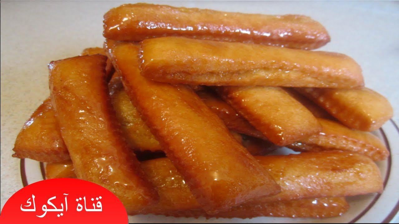 حلويات سهلة وسريعة مقلية ومعسلة صبيعات معسلة Food Arabic Sweets Recipes