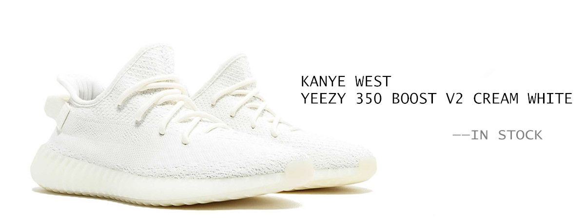 Martha's Sneakers kanyewestshoe.com offer best high quality yeezy 350 boost v2 cream white cheap on sale