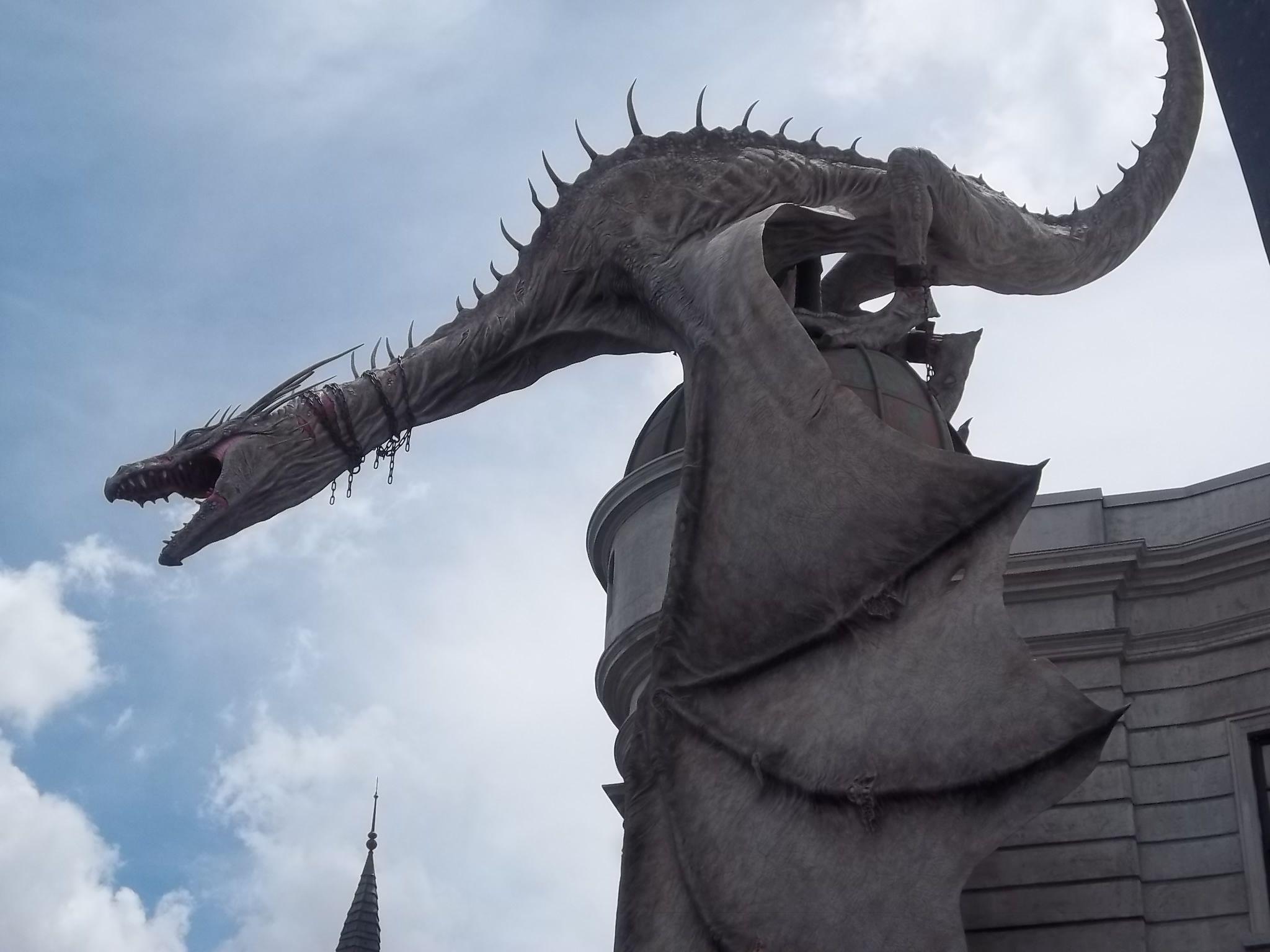 рощи как дракон реальный фото хочу вам
