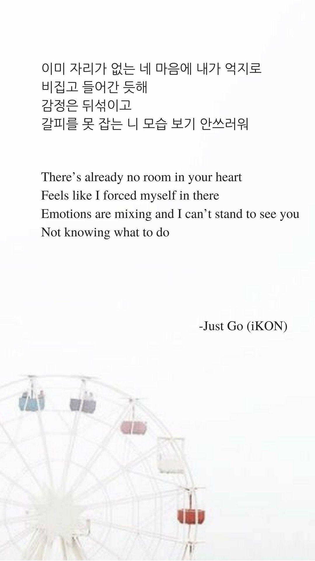 Just Go by iKON | Inspiration di 2019 | Kutipan lirik, Lirik, dan