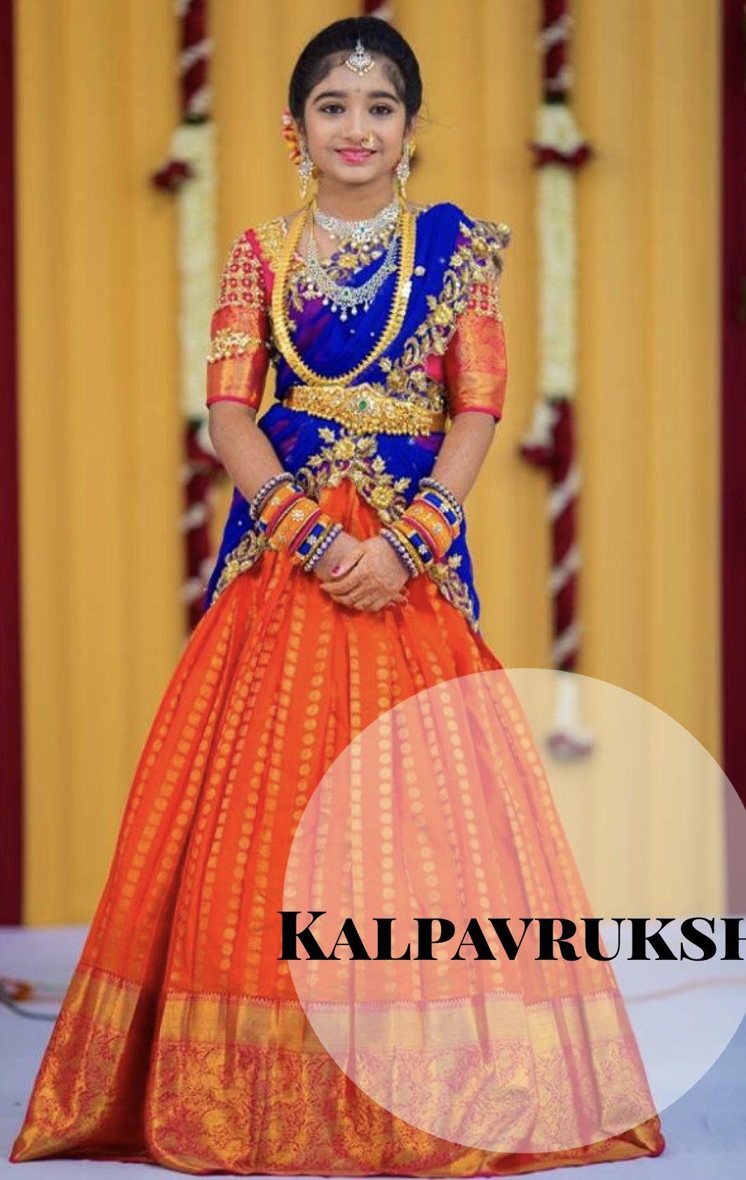 Kanchipattu Half Sarees By Kalpavruksh Half Saree Designs Half Saree Lehenga Half Saree Function