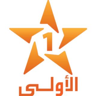 Al Aoula Live Al Aoula En Direct Al Oula Tnt En Ligne Fraja Maroc Directions Logos Tv Sport
