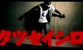 Stronger Kanye West