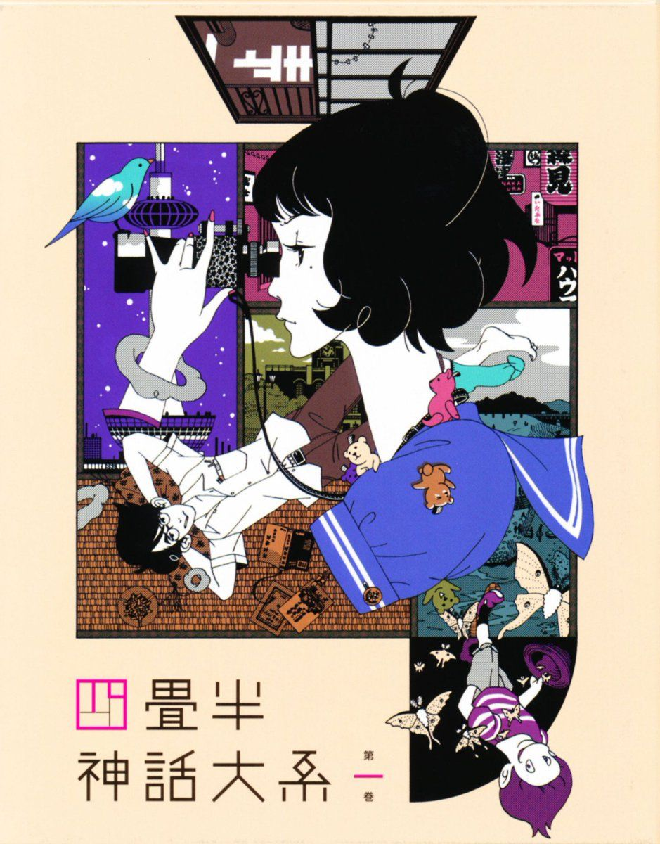 Asian kung fu generation album artist