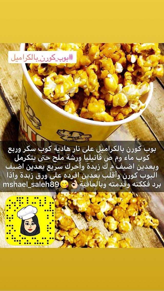 Pin On وصفات من كل بلدان العربية