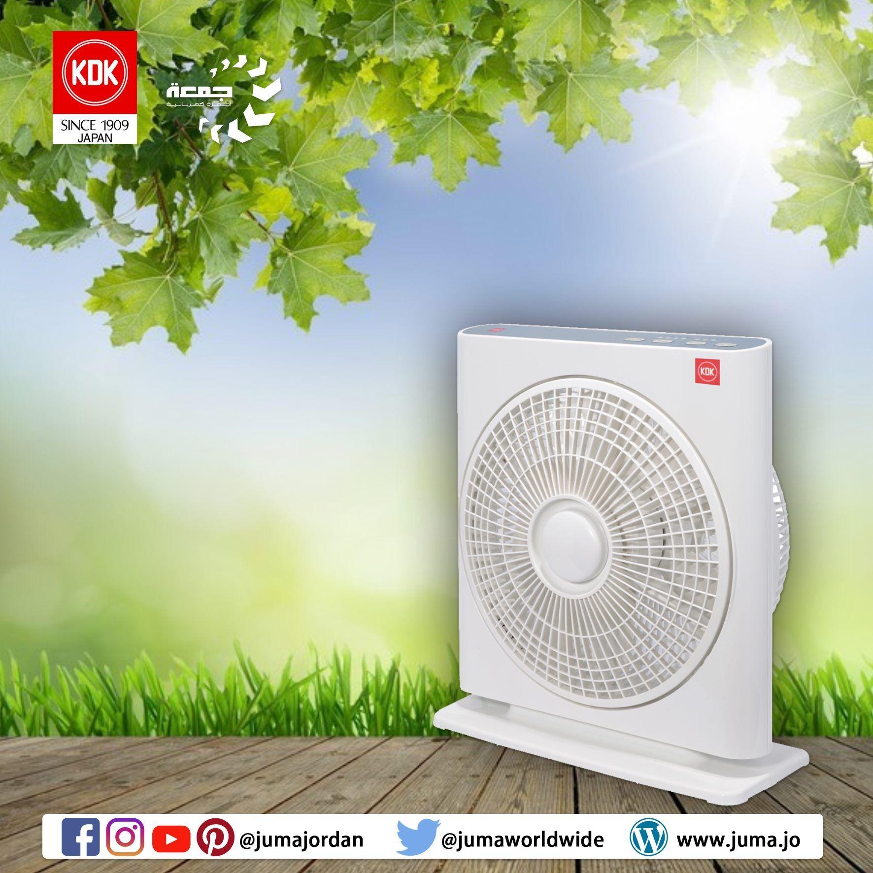 تنفس الهواء النقي أشعر بالإنتعاش المراوح الأولى في العالم والأكثر مبيعا في الأردن أحدث مراوح البوكس من Kdk مروحة بوكس ط Box Fan Japan Home Appliances