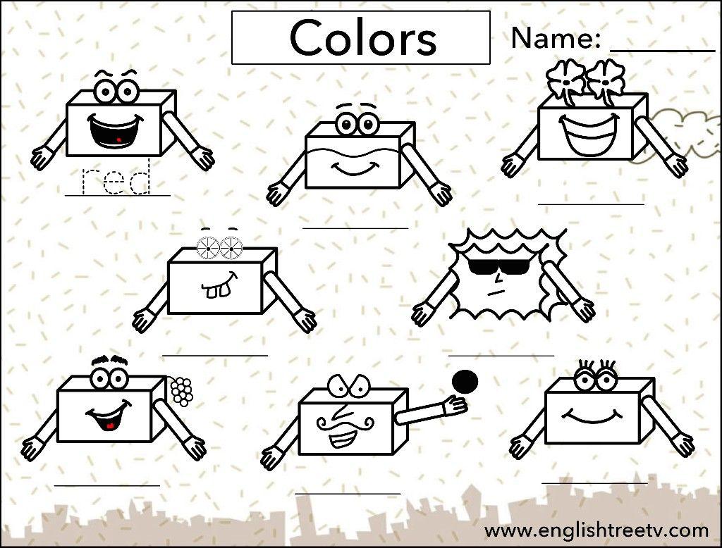 Colors Song Worksheet