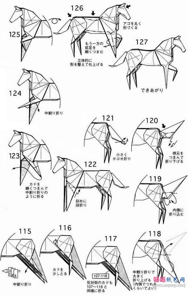 Origami Animal Diagrams Google Search