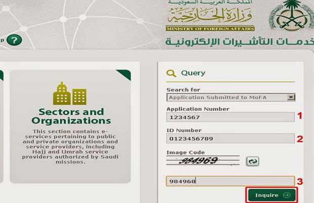 How To Check Saudi Arabia Visa Status Ctgbay Com Visa Work Visa Visa Information