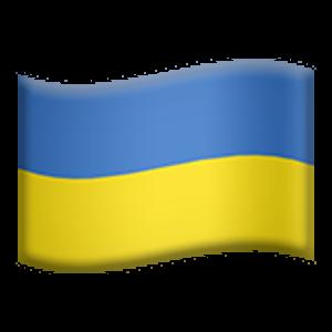 Flag Of Ukraine Ukraine Flag Emoji Flag
