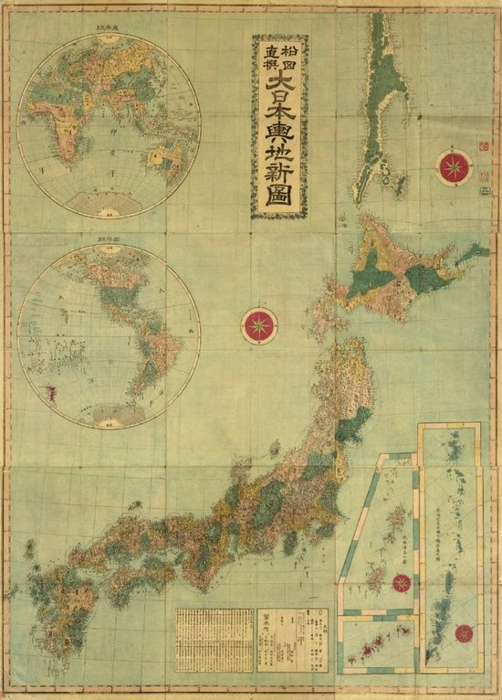 Antique map of Japan] For my son's map themed room. | Inspiration