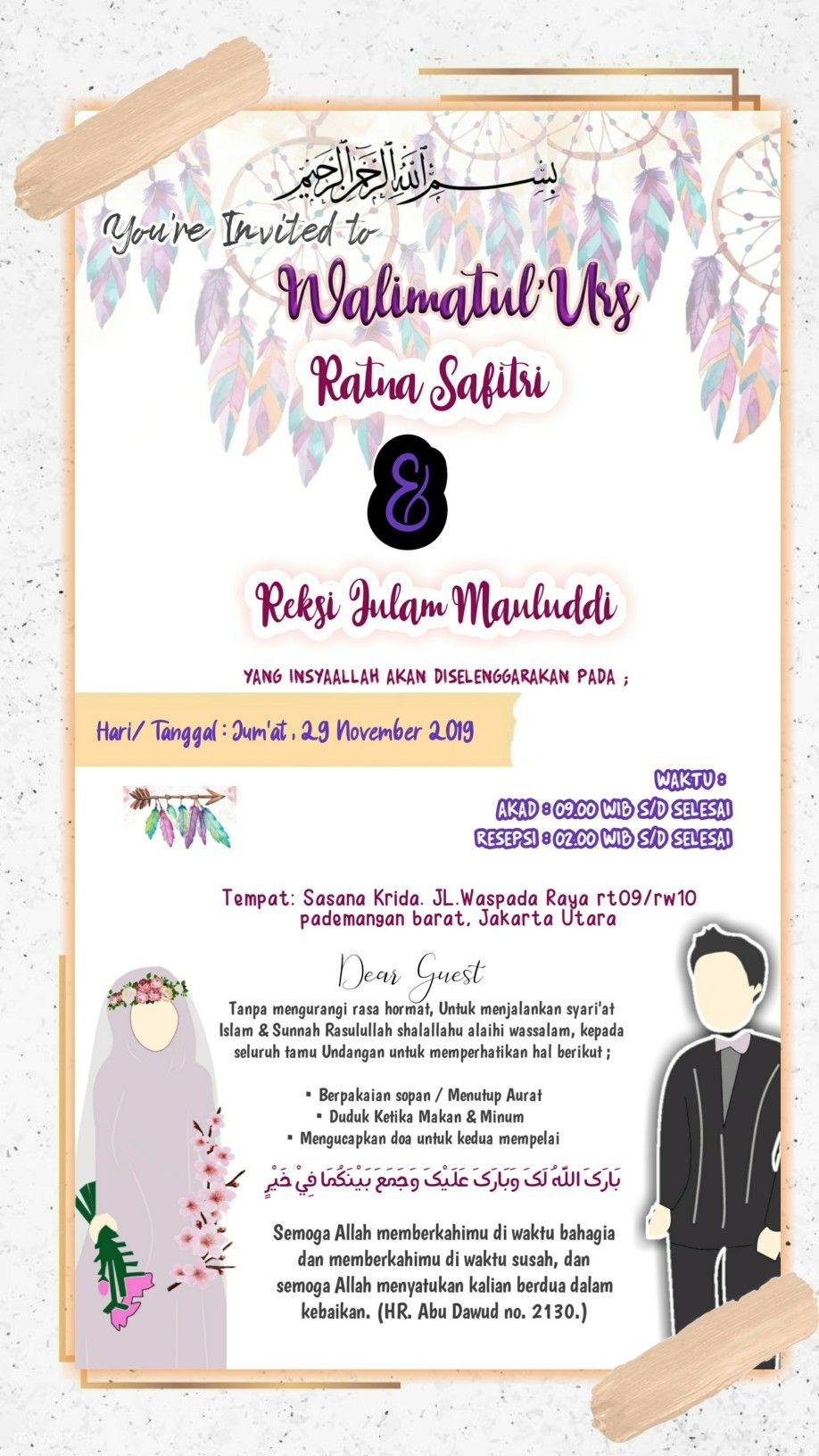 Undangan Digital Muslim Undangan Pernikahan Lucu Kartu Undangan Pernikahan Kartu Pernikahan