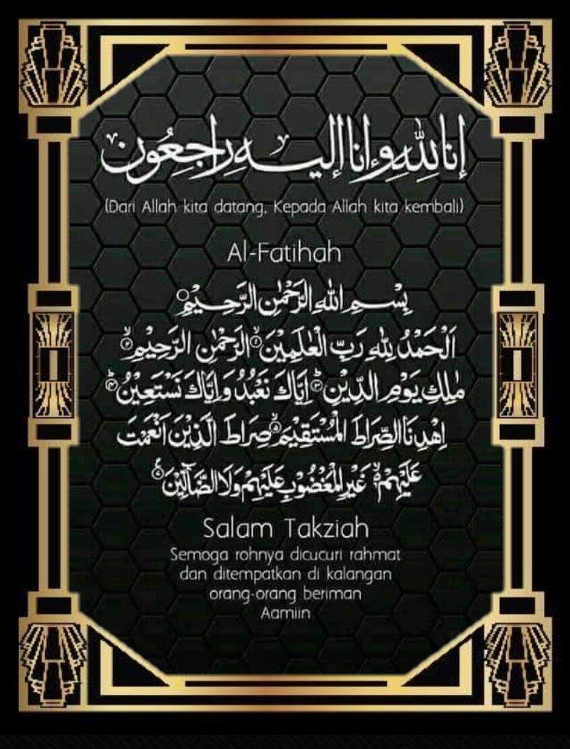Pin Oleh Heart Suharta Di Do A Iman