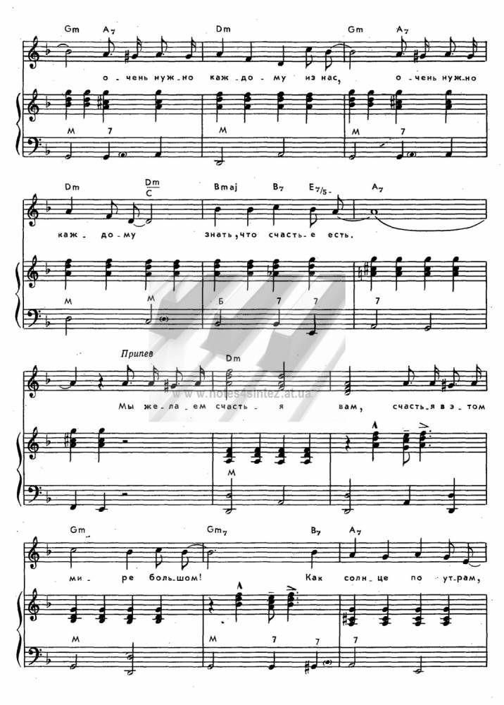 Милич фортепиано 7 класс скачать бесплатно pdf