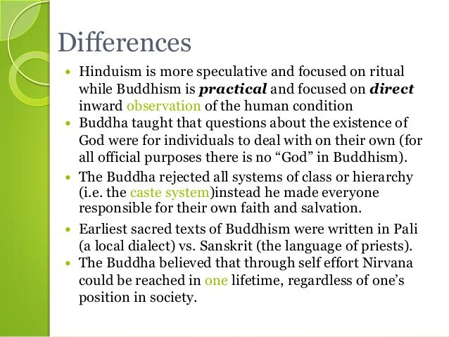comparing christianity hinduism essay Hinduism is the third largest religion in the world, following christianity and islam hinduism stands for the faith and the way of life of most people who live in india.