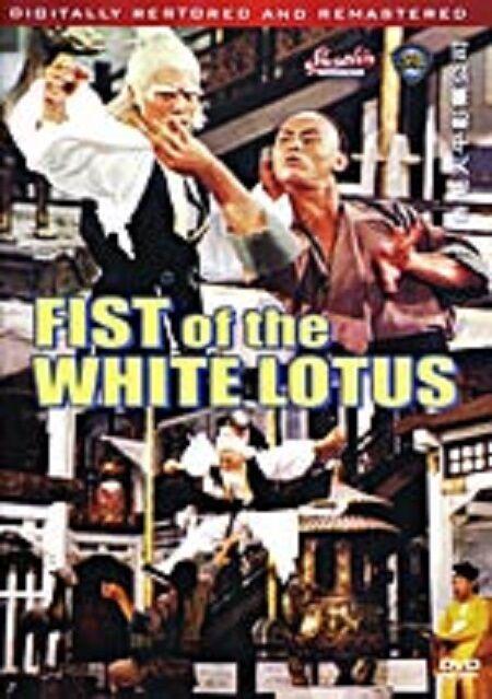 Fist Of The White Lotus - Hong Kong Kung Fu Martial Arts ...