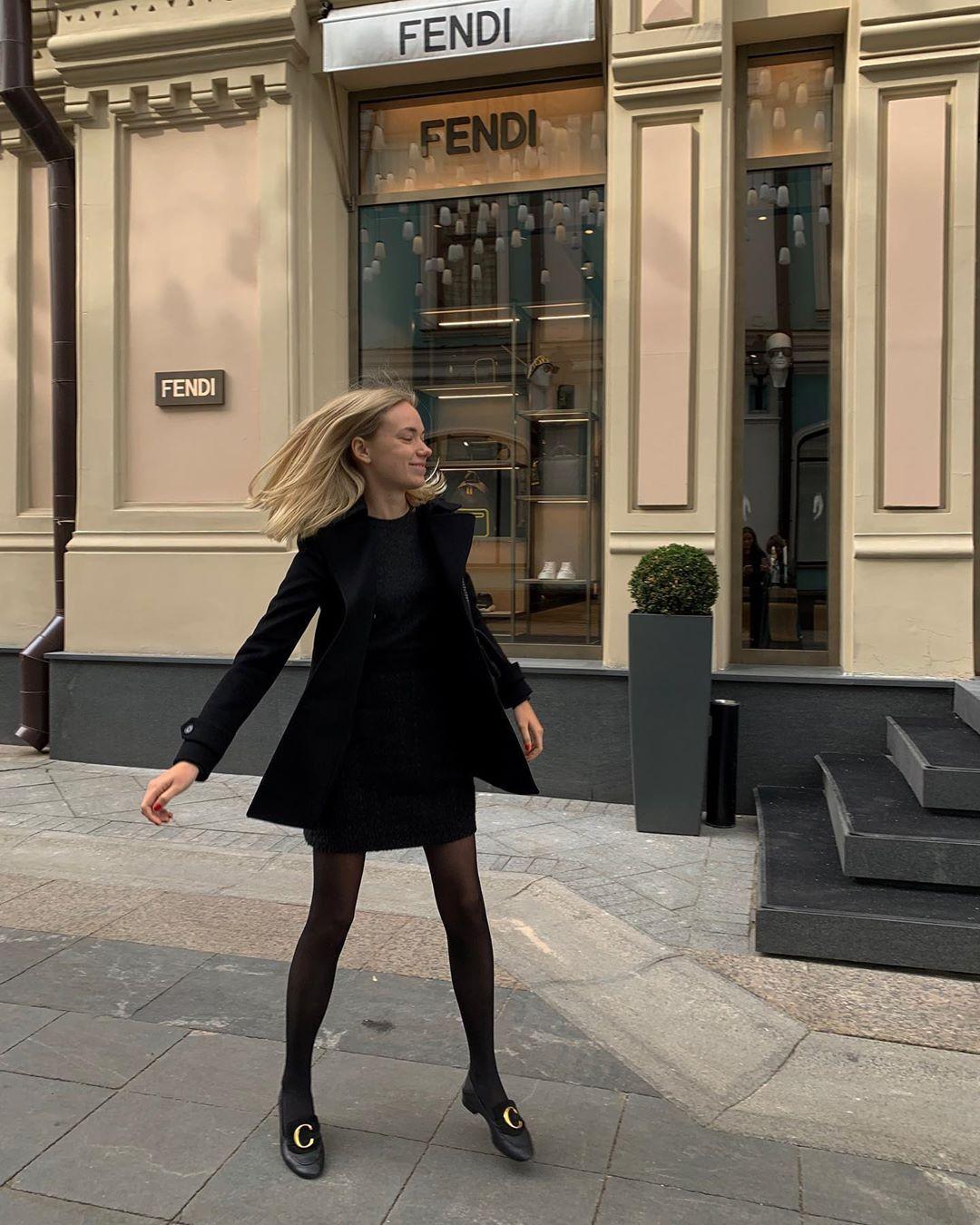 Mariia M On Instagram Settembre Style Fashion Inspo Outfits Fashion Outfits [ 1350 x 1080 Pixel ]