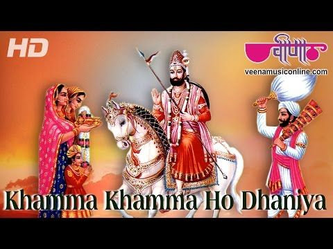 TOP 10 Latest Baba Ramdev Ji Bhajans 2014 | New Rajasthani