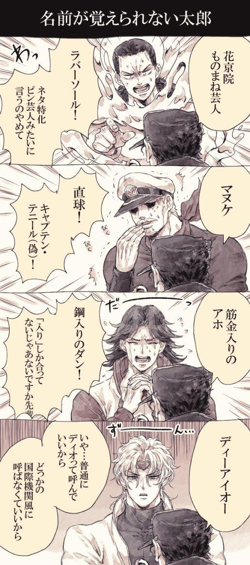 ■ (@nagaya_4) さんの漫画   15作目   ツイコミ(仮)