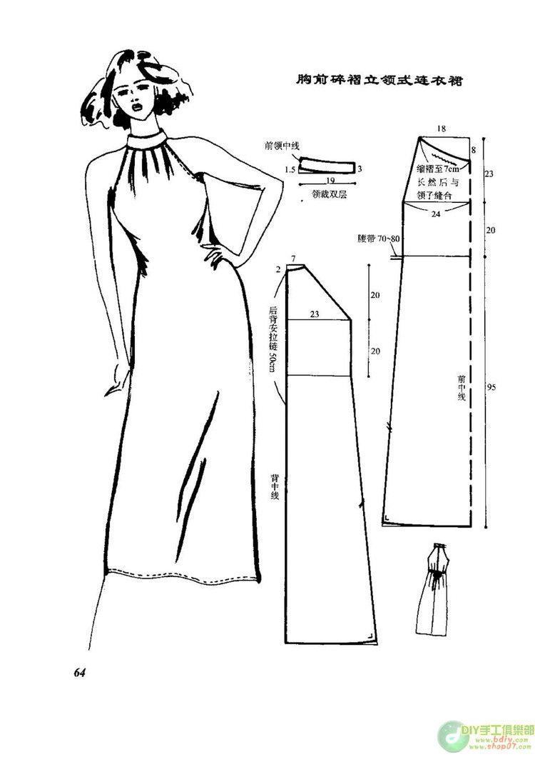 自己动手做连衣裙 --- 裁剪图 (2) - 紫苏 - 紫苏的博客   vestir y ...
