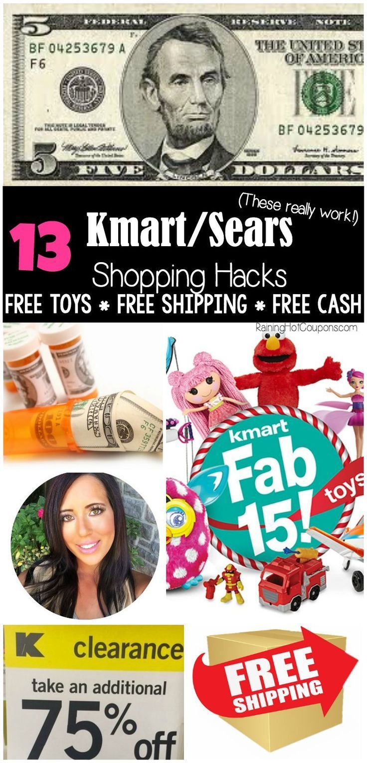 13 Kmart and Sears Shopping Hacks (THESE REALLY WORK!) = FREE Money to Spend, HUGE Savings!