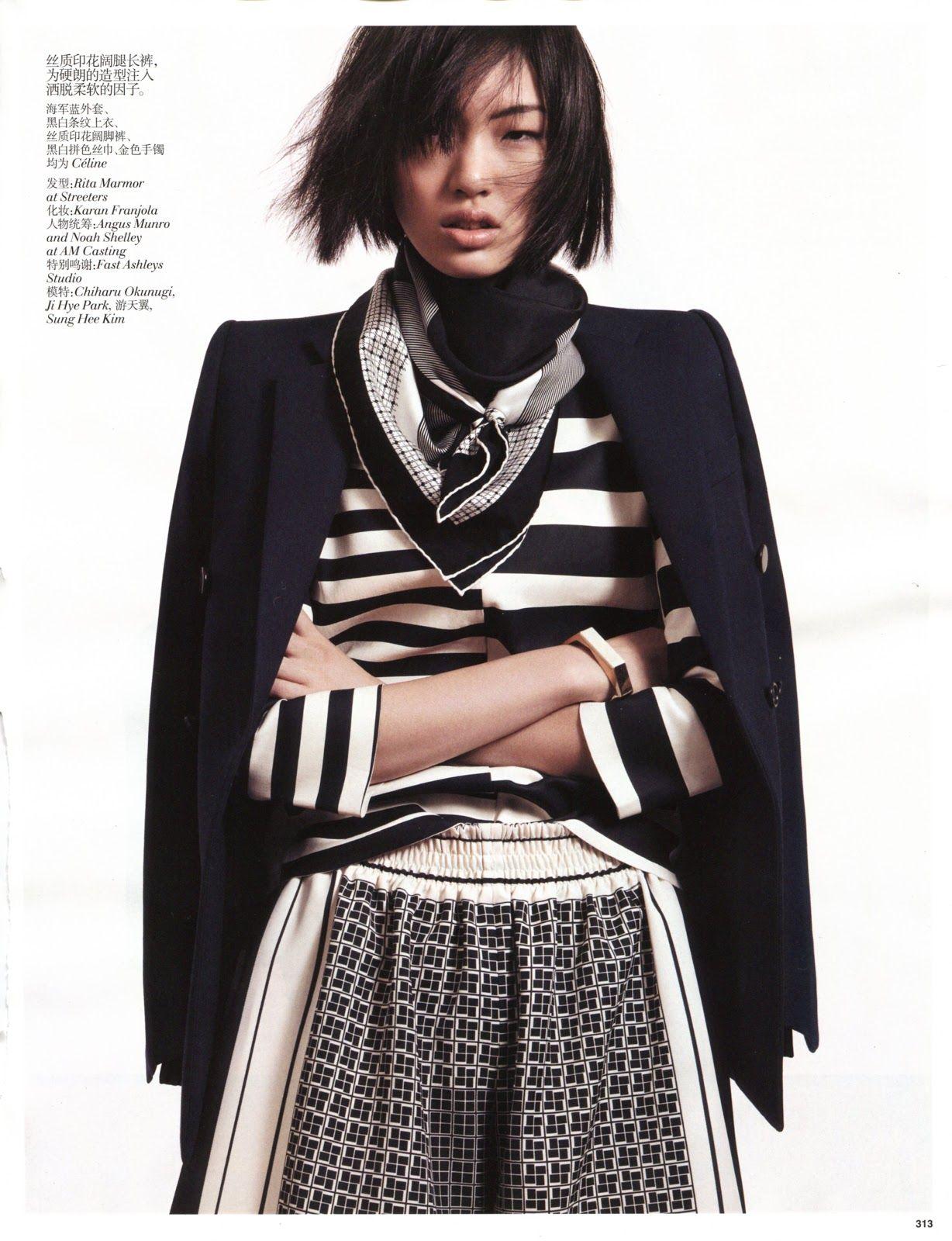 EDITORIAL: Tian Yi, Sung Hee Him, Chiharu Okunugi & Ji Hye Park in Vogue China, January 2013