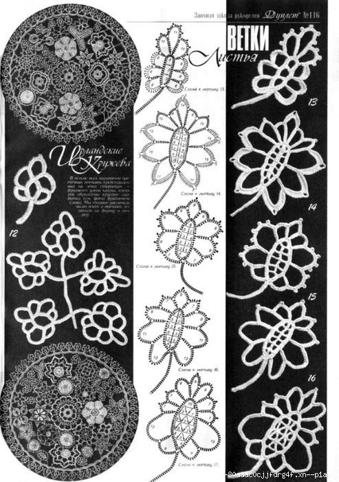 A collection of patterns - Irish lace: motives, butterflies #irishlace A collection of crochet patterns. Irish lace leaves #irishlacecrochet