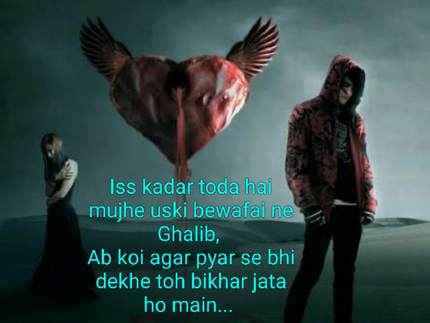 Pin By Sugam Shuzeet On Love Quotes Love Couple Photo Animated Love Images Broken Love Images