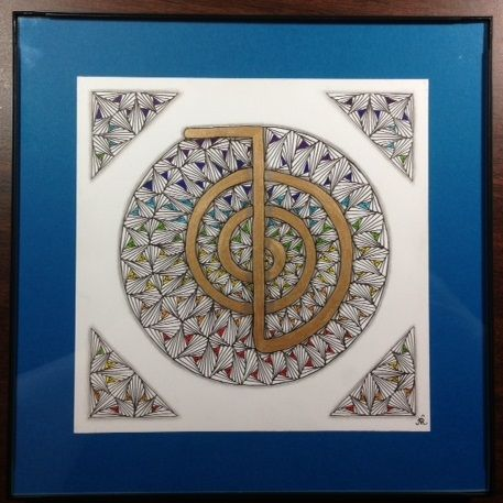Another gift - Reiki symbol with Paradox pattern, coloring to represent the chakras