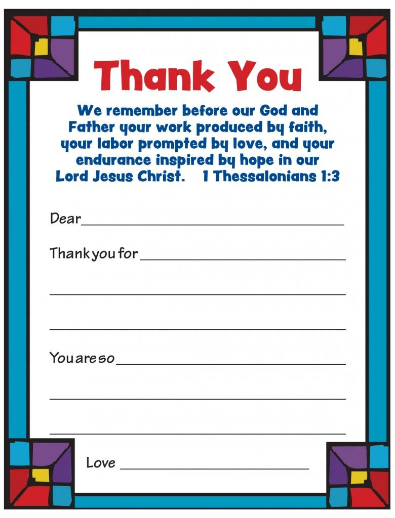 Free Printable Pastor Appreciation Cards – Free Printable Religious Thank You Cards
