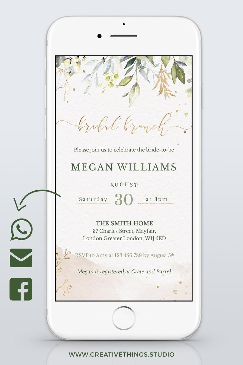 Electronic Bridal Brunch Invitations Electronic Invitations Greenery Bridal Shower Invitations Bridal Shower Brunch Bridal Showers In 2020 Electronic Invitations Electronic Wedding Invitations Brunch Invitations