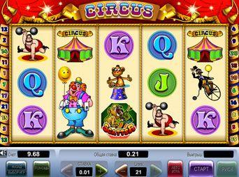 игровые автоматы играть бесплатно онлайн драгоценности но еще со звездои